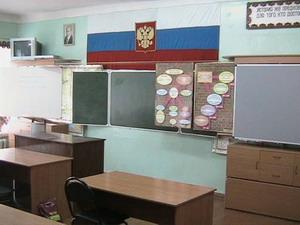 class_history1