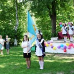 Передача флага школы десятому классу