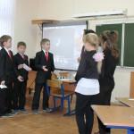 открытое занятие проводит Лебедева Е.Г., учитель начальных классов