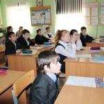 Урок английского языка по теме «Праздники Британии»  6 «а» класс