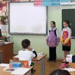 Выступление учениц 3 класса с презентацией