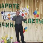 """Выступление Владимира Цеплиенкова автора и исполнителя песни """"Великое село"""""""