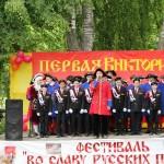 """Концертная программа """"Песни русской души"""""""