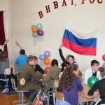 Участники игры - учащиеся СШ №6 г. Гаврилов-Ям
