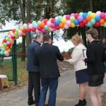 Открытие Липового парка