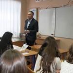 Целеполагание Мошкин Б. Е., заместитель директора по УВР