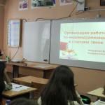 Выступление старшеклассницы о ИОД
