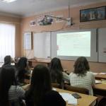 Семинар для студентов 7.12.18 г.