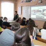 Урок в 8 а  классе по английскому языку «Проблемы окружающей среды»  Савина С. В