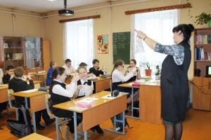 Внеурочное занятие  в 5 классе по этике «Счастье»  Широкова Е. В