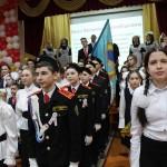 Юбилей школы-190 лет!