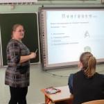 Курс по психологии 9а класс, учитель Сидорович с.Н.