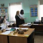 Урок в 11 классе, учитель Сутугина О.В.