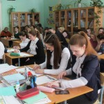 Урок по ОБЖ в 11 классе