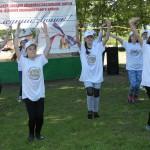 Спортивный танец на открытие праздника