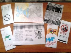 Памятки и буклеты, разработанные на уроках ОБЖ «Рекомендации по действиям при возникновении ЧС»