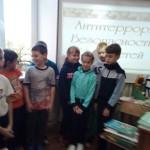 """Классный час в 1 классе """"Вместе против террора"""""""