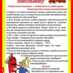 pamitka_pohar