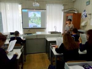 Участники Всероссийского экологического диктанта_8_klass (2)