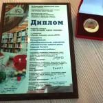 Золотая медаль «Лучшая школа России - 2019» и нагрудный знак «Лучший директор образовательной организации