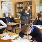 Липатова И.А. - учитель английского язык
