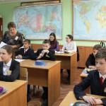 Урок английского языка по теме «Место, где я живу»  6 «а» класс  Савина С.В.-учитель английского языка