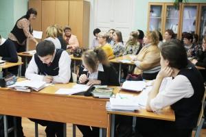 Урок русского языка в 10 классе по теме: «Принципы русской пунктуации»