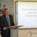 Выступление Резвецова Д.Б.