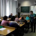 Мастер-класс проводит Байбородова Л.В. по проектированию темы урока, занятия