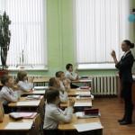 Урок во 2 классе по английскому языку тема: «Дом» проводит Чванова К. В., учитель иностранного языка