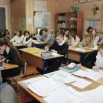 Урок английского языка в 8 классе