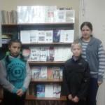 """Выставка в библиотеке """"Вместе против террора!"""""""