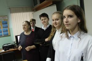 Урок в 8а классе  (немецкий язык):  «Праздники»  Махаева Л. Б., учитель немецкого языка