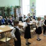 Занятие в 1 классе: «Что такое лед и снег?» Никифорова М. С