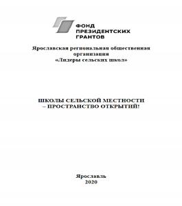 https://www.velikoeschool.ru/v2/wp-content/uploads/2020/11/Рисунок1.png